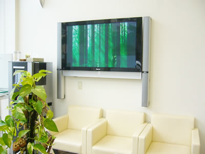 50インチのハイビジョンTV/兵庫県姫路市 歯科 歯医者