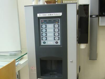 ドリンクサーバー/兵庫県姫路市 歯科 歯医者