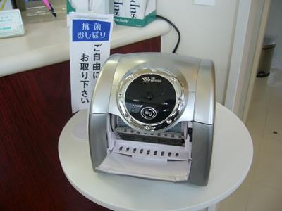 おしぼりサービス/兵庫県姫路市 歯科 歯医者
