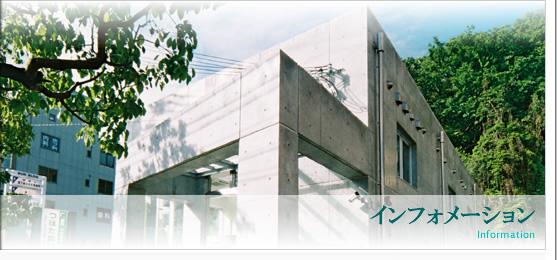 ご意見・ご感想・採用情報/兵庫県姫路市 歯科 歯医者